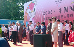 The Care & Rehabilitation Expo China 2008 in Beijing was arranged during the Paralympics.